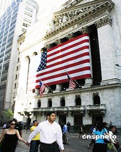 特朗普行情再起?对冲基金大佬与华尔街大空头纷纷看涨美股