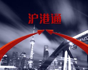 香港部分券商主动停业 牌照半卖半送无人问津
