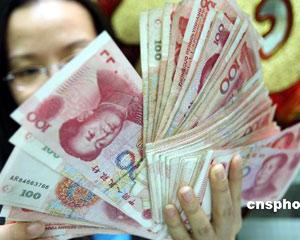 快讯:中芯国际涨超6%股价创新高 市值突破2000亿港元