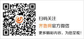 众诚能源(02337.HK)斥6.5亿港元收购投资控股公司全部股本