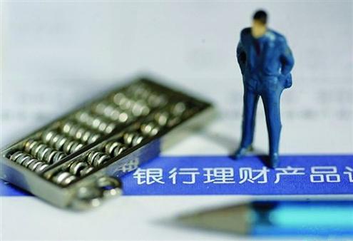 ESR(01821-HK)建议根据20亿美元多币种债券发行以新加坡元计值证券