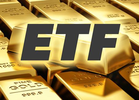 资金避险情绪加重 黄金ETF基金净值反弹