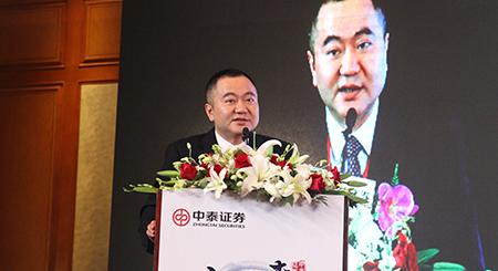 中泰证券副总裁