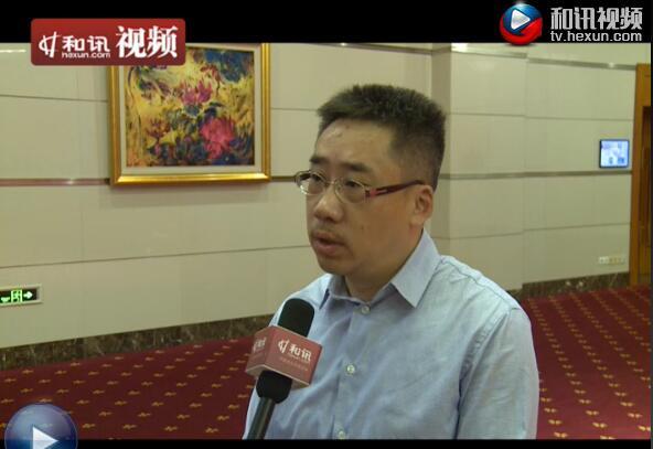 金鸿斌:服务实体经济是期货公司一贯的追求