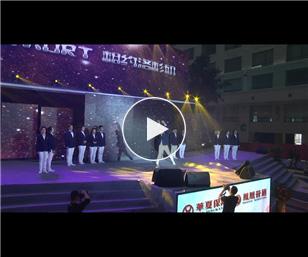 华夏保险2017厦门高峰会现场速递:华夏梦之舞