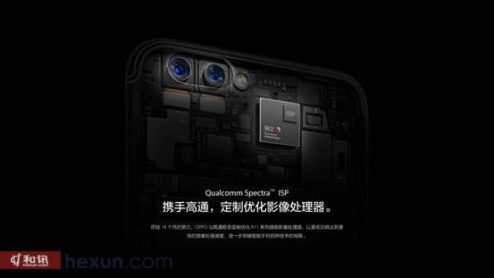 OPPO全新拍照手机R11亮相 前后2000万像素