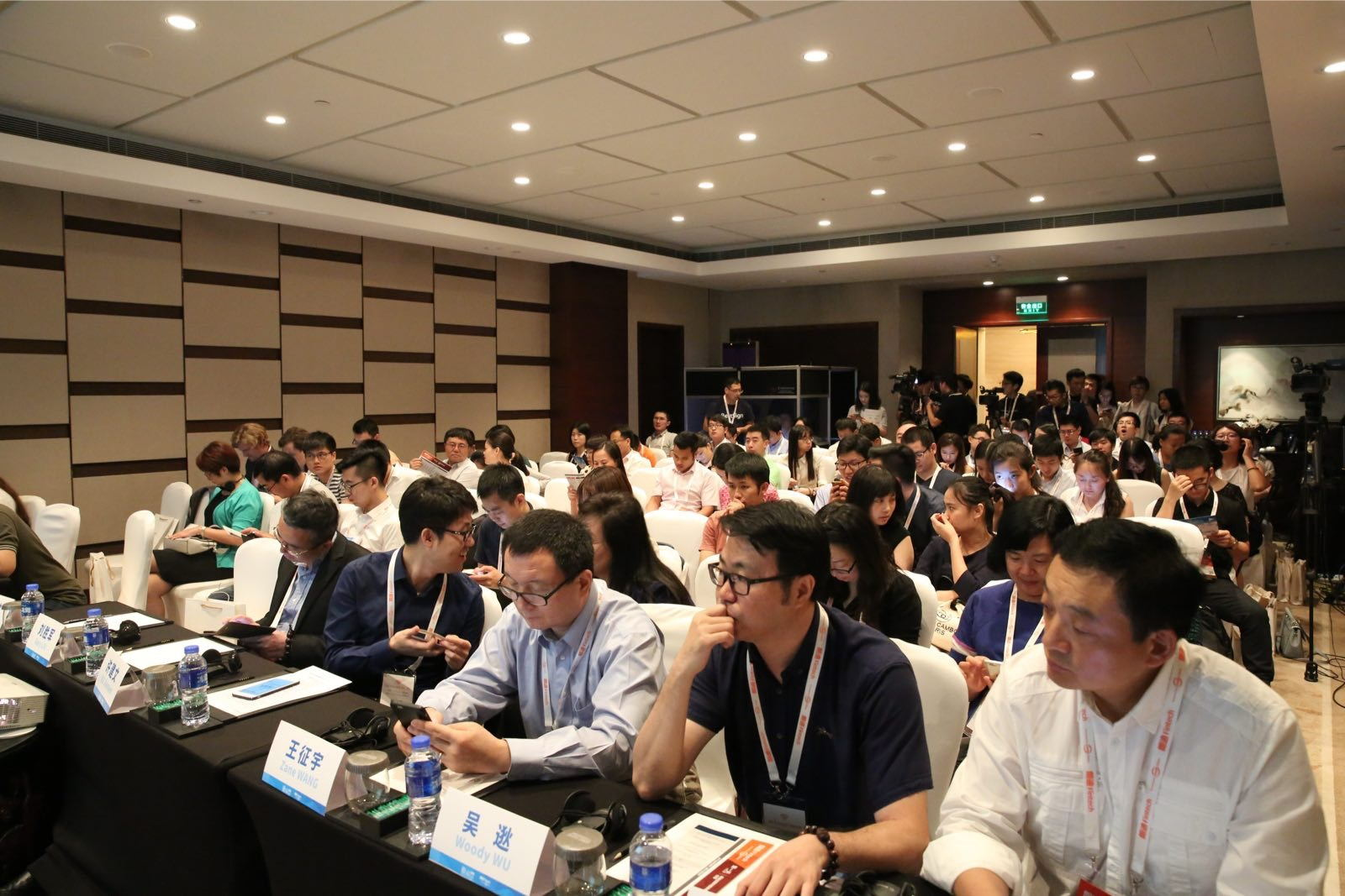 资产升级决定下半场,第二届中国互金资产生态论坛预测行业未来发展重心