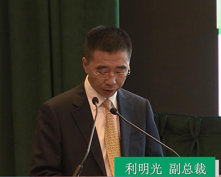 利明光介绍中国人寿2017年上半年内涵价值情况