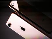 苹果发布iPhone 8/8 Plus:玻璃背板 支持无线充电