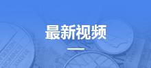 财道社区_学投资_财道社区
