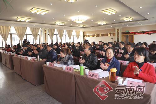 民盟云南省第十四届委员会第二次会议在昆召开