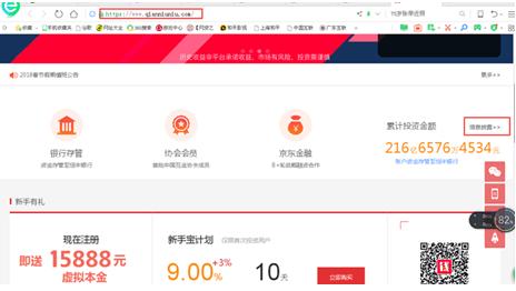 """网贷备案前夕 钱牛牛信披""""隐蔽""""逾期项目暴增超300%"""