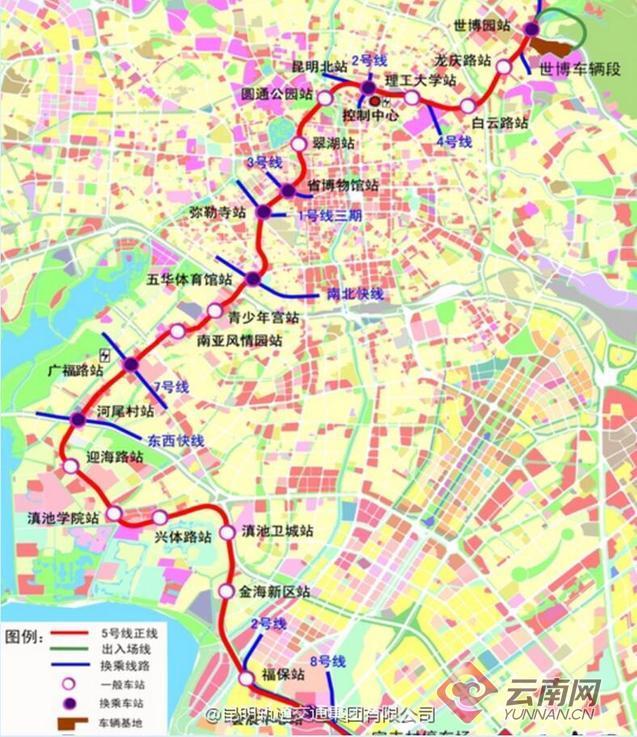 青海省有轨道景点