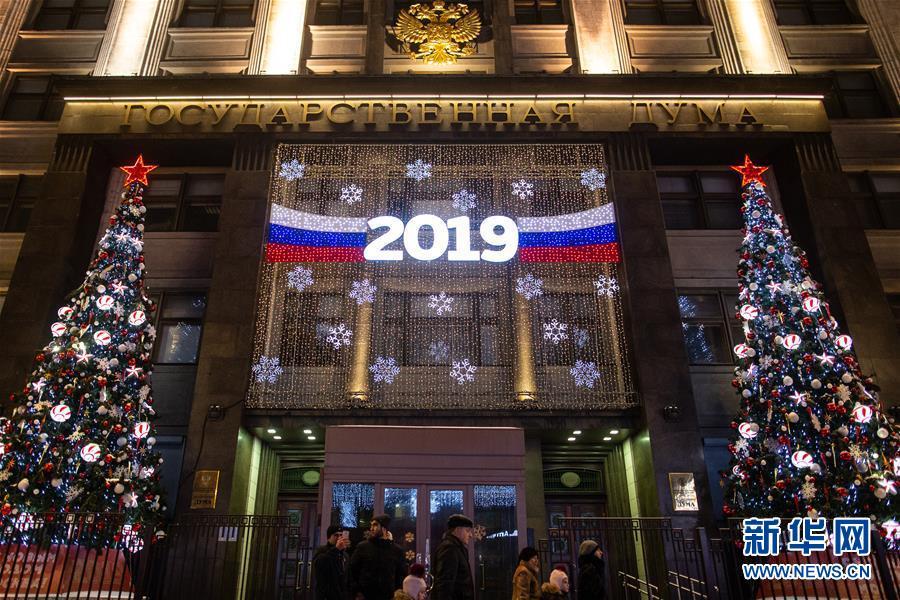 这是2018年12月31日在俄罗斯始都莫斯科拍摄的迎新年装饰灯。 新华社发(叶夫根尼·西尼岑摄)