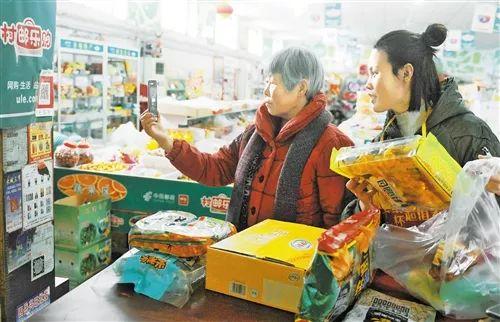 """河北省廊坊市大城县南楼堤村超市,村民在""""扫一扫""""购物。现在大城县村邮笑购站点已达394处,遮盖全县一切村街。 (摄于2018年12月)"""