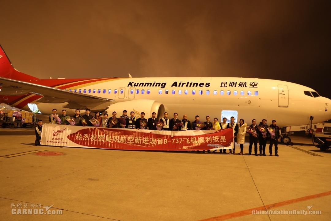 图:昆明航空机队元旦再增一架737-MAX8飞机 昆明航空供图