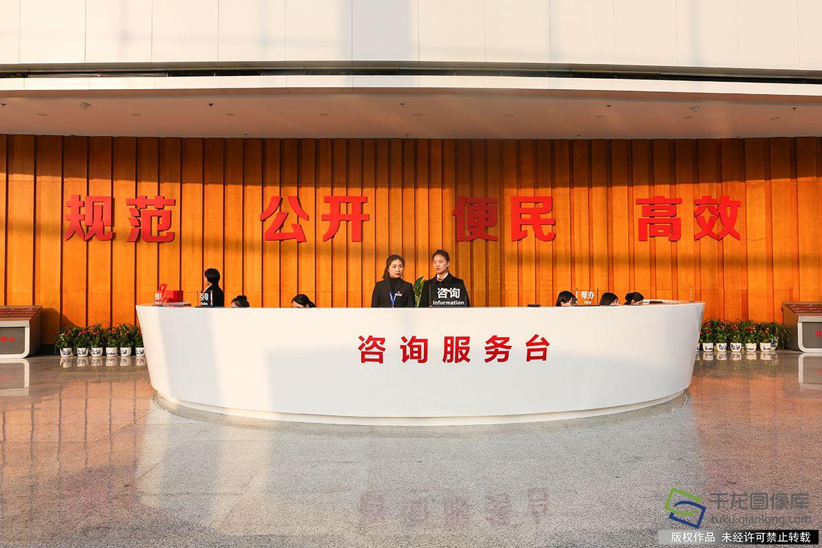 1月2日,北京市政务服务中间开通综相符窗口。图为北京市政务服务中间大厅询问服务台(图片来源:tuku.qianlong.com)。千龙网记者 耿子叶摄