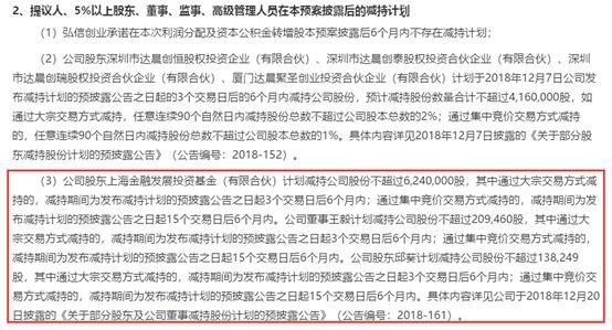 弘信电子9日发布《2018年度利润分配及资本公积金转增股本预案的预披露公告》表示,拟向全体股东每10股转增7股同时派发股利2.5元(含税)。