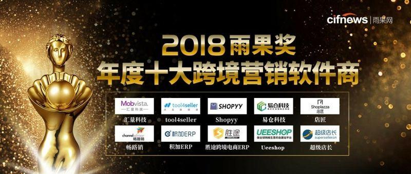 """成立于 2013 年的汇量科技,是领先的全球应用开发者技术服务平台,专注于提供移动广告及移动数据分析服务。把握了移动互联网快速发展的趋势,汇量科技用短短五年时间发展为中国最大、全球前十的第三方移动广告平台。在 2018 年 12 月12 日,汇量科技正式登陆香港联交所主板,成为""""全球新经济智能移动广告第一股""""。"""