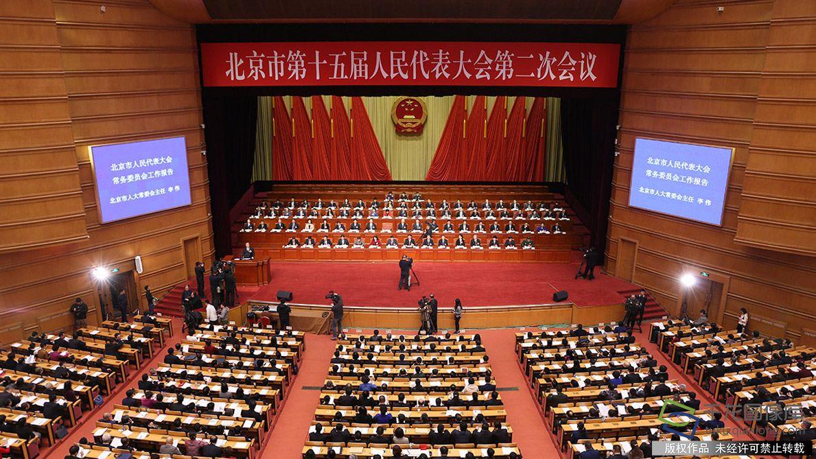 北京市人大常委会改进代表议案建议办理方式有