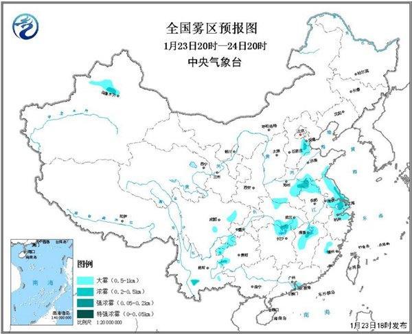 大雾黄色预警:江苏上海浙江等13省区市有大雾