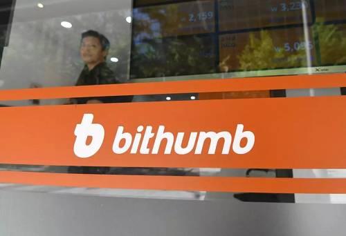 韩国最大加密货币交易所 Bithumb