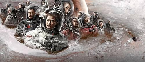 电影《流浪地球》海报