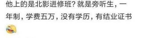 还有MC仙洋,曾是快手粉丝过千万的超级主播,经常在主播间说脏话,多次被平台警告,也被禁播。于是他另谋出路,进入北京电影学院进修,成为一名演员。