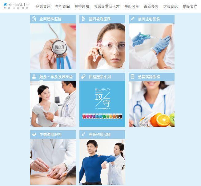 香港医思医疗(2138.HK):这匹医美黑马跑向何方?