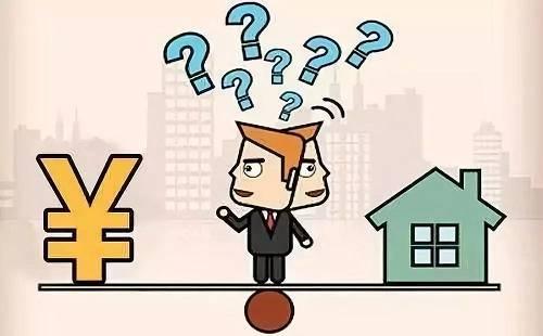 新房难卖,房租却在上涨?
