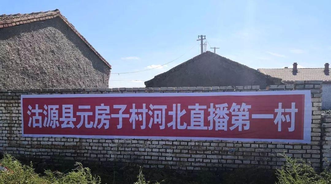 阿里、苏宁、京东、头条等互联网巨头下沉背后是怎样一个真实的中国?