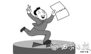 """优化营商环境按下""""快进键"""" 投资便利性等方面仍有改"""