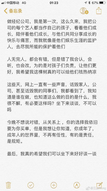 """""""�假繁�s""""偶像市�觯航饧s�L波不�� 投�Y人�^望 3千家公司�H11家�@融�Y"""