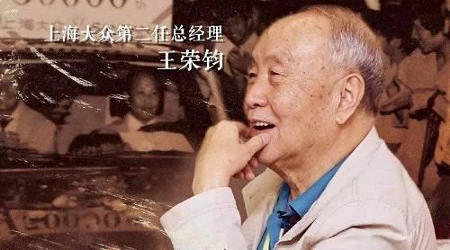 因此,在被朱�F基质问的那天晚上,王荣钧给他看了两张照片,照片上是在转毂试验时爆裂的轮胎,当天刚发生的事。