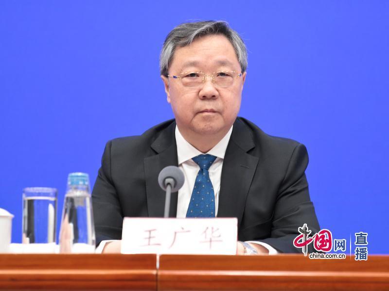 王广华:2020年底前不动产登记数据要进一步完善