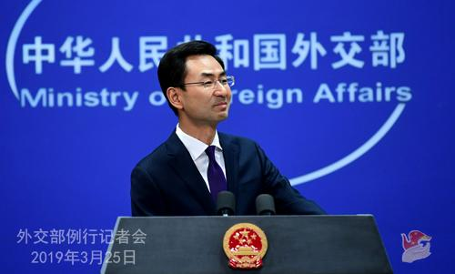 韩媒称韩国雾霾成因不能一味怪中国 外交部:观点理性、客观
