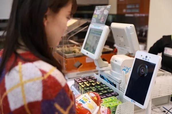 刷脸支付崛起,为何微信要慢支付宝很多?