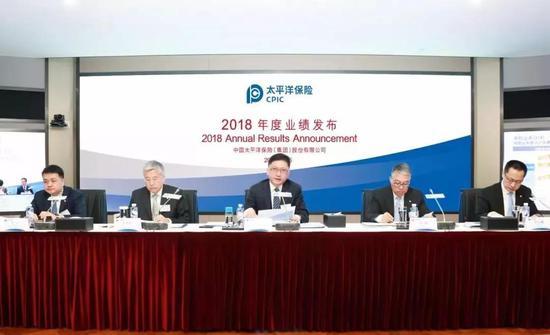 中国太保2018年度业绩发布上海会场,从左至右依次为:马欣、孙培坚、贺青、顾越、张远瀚