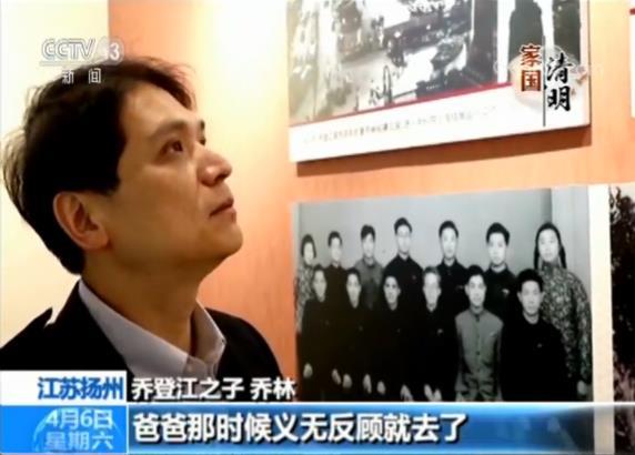 【马兰花开铸英魂】乔登江:人过八十尚能饭 愿为国防献终生