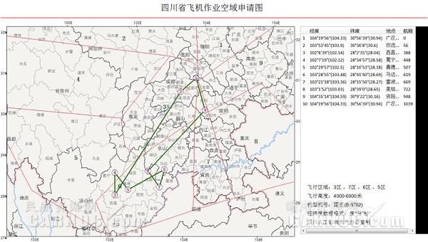 西昌市城区街道地图