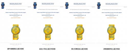 雅士利国际获四项蒙特奖金奖 将继续以品质铸能企业
