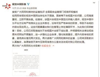 黑洞照片意外打开中国图片霸主经营黑洞
