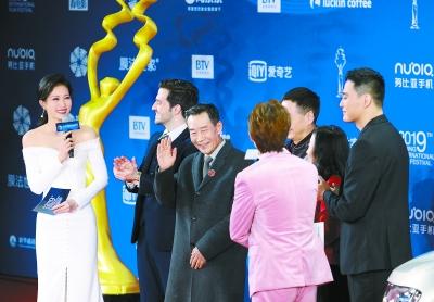 第九届北京国际电影节璀璨开幕
