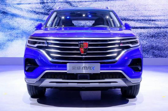 荣威MAX首发亮相上海车展 5G概念车同台展出