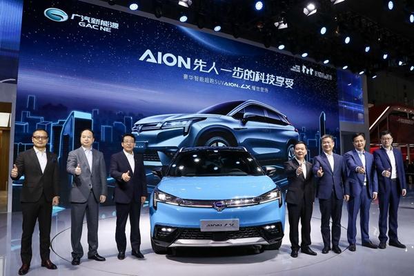 广汽新能源Aion LX全球首发 定位豪华智能超跑SUV