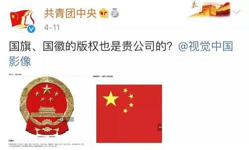 随着争议的不断升级,不少苏宁、新浪、百度等知名企业也加入到质疑视觉中国的阵营中来。