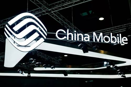 中国移动赴美开展业务恐遭拒......