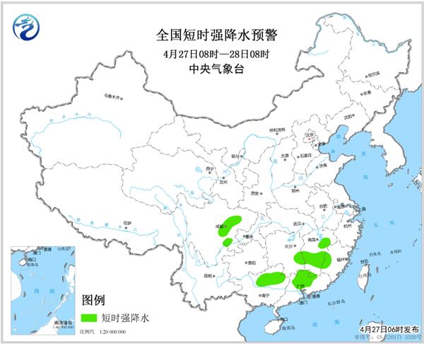 强对流天气预警!四川广西广东等地有雷暴大风或冰雹