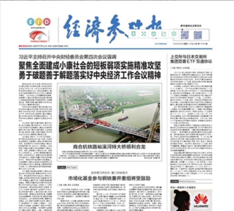 """""""小阳春""""消退!武汉拟近两年房价地价涨幅控制在5%?苏州买新房要托关系"""