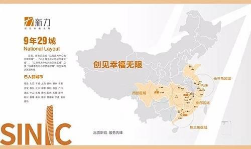 新力商业作为中国地产第31名的新力地产核心产业,专注于购物中心、共享办公、酒店等商业资产的运营与管理。